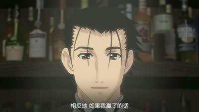 调酒师 08