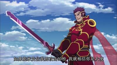 刀剑神域 第20话