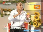 《健康来了》20121114:武八段锦的健身妙用(三)