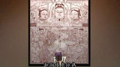 德行天下之《中华德育故事》11