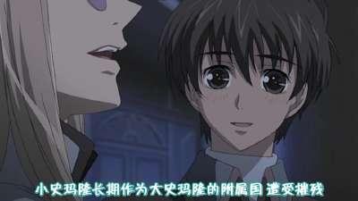 今天开始做魔王 OVA 01