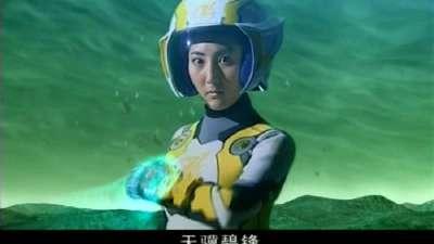 战斗王EX48