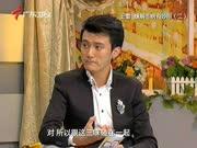 《健康来了》20121212:缓解冬病有妙招(二)
