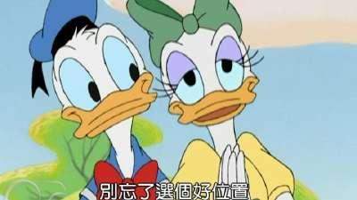 米老鼠新传 第1季 国语版 01