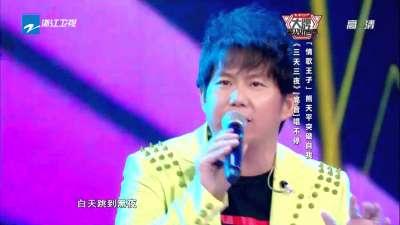 """曝破音王子挑战极限 熊天平自曝""""血泪史"""""""