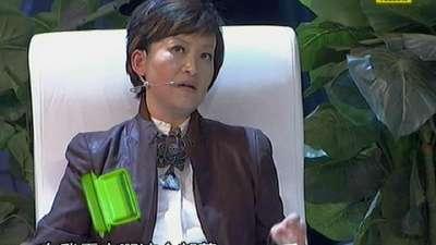 九球皇后 潘晓婷