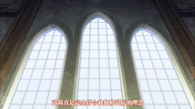 魔王勇者03