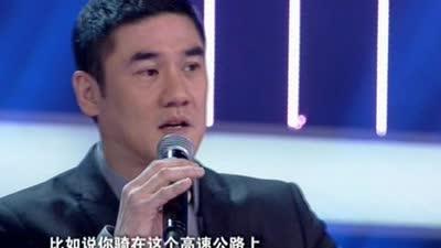 昌荣传播vsAOBO金鸡