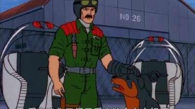 特种部队G.I.JOE 第29集