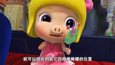 猪猪侠8之变身战队47