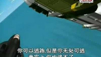 变形金刚塞伯坦传奇03国语版