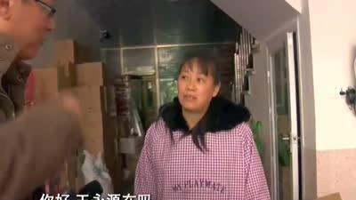 """寻访《温州一家人》人物原型之二——王荣森  西部未圆""""石油梦"""""""