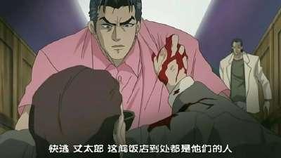 内阁权力犯罪强制取缔官05