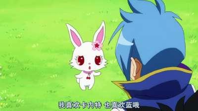 宝石宠物KiraDeko 第46话