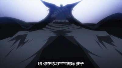超能力大战13