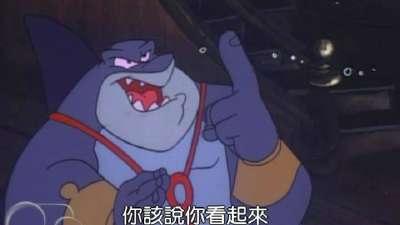 小美人鱼 原声版 25