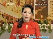 """《健康来了》20130318:杨奕 保""""胃""""有妙招"""