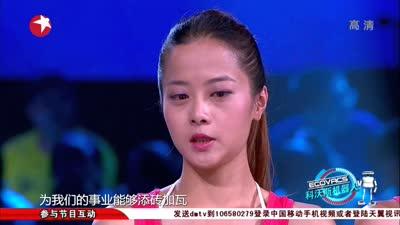 """""""毛豆""""阿姨现场飙泪 OMG勇闯九关血洒赛场"""