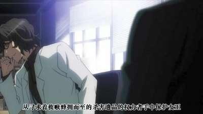 裁断分离之罪恶剪刀02