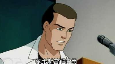 蜘蛛侠47国语版