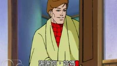 蜘蛛侠14国语版