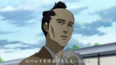 薄樱鬼1 新选组奇谭09