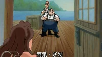 泰山卡通系列 原声版22