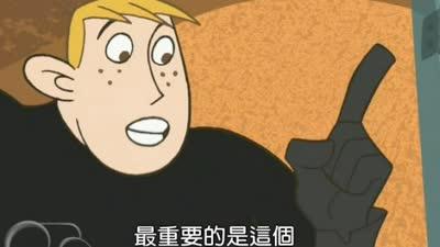 麻辣女孩 国语版20