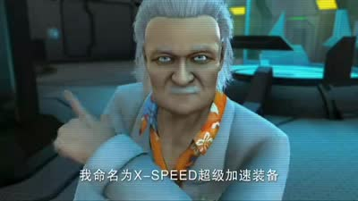 钢铁飞龙09