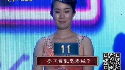 时尚总监毛毛迅来挑战 对阵时尚辣妈有妙招