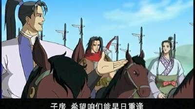 秦汉英雄传28