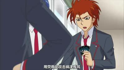 卡片战斗先导者-LinkJoker篇03