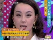 《心动女人帮》20131012:金秋大刮摩登复古风