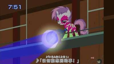 彩虹小马:友情就是魔法18