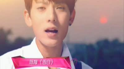 汪东城内地音乐主持首秀 花美男or型男TOP10