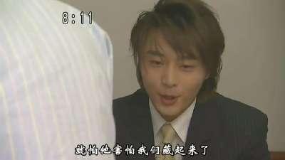 假面骑士KABUTO 第08话