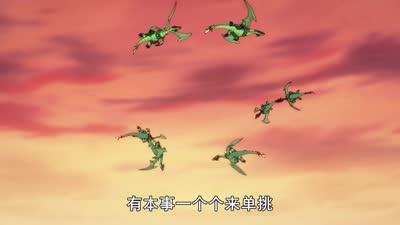 斗龙战士第二部03