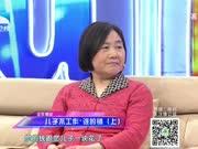 20140624《大王小王》:儿子不工作  谁的错(上)