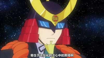 卡片战斗先导者-LinkJoker篇39