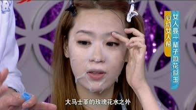 女人要一辈子如花似玉 身体亚健康皮肤也会变不好