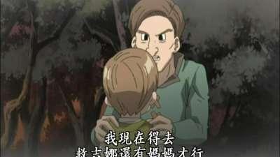 蓝龙 国语版31
