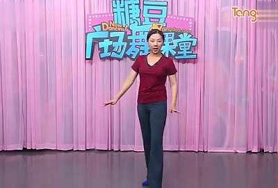 糖豆广场舞课堂