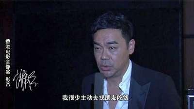 第八段:刘青云对狗仔异常宽容 很少主动找朋友吃饭