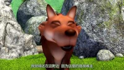 翡翠森林狼与羊 秘密的朋友 第17话