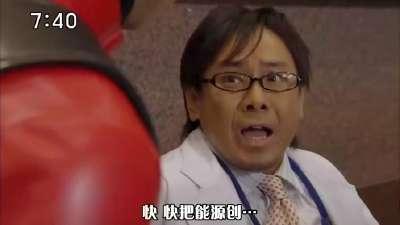 特命战队Go Busters 第03话