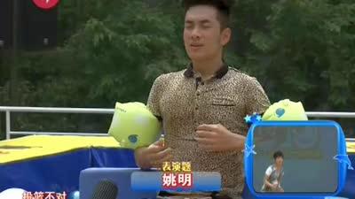 毛晓舟获得最佳飞姿奖