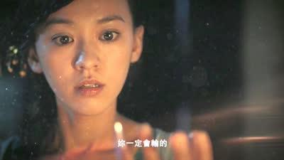 《花漾》终极预告 陈意涵陈妍希演绎悲情艺伎