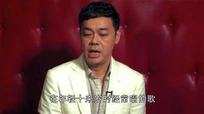 《扫毒》曝光怀旧金曲 刘青云古天乐张家辉首度合唱