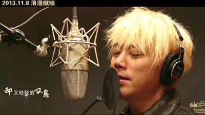 《甜心巧克力》推广曲MV《之间》 信专属情歌献爱林志玲