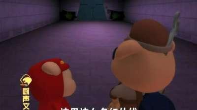 猪猪侠之精彩五分钟27_爆笑竞技篇07